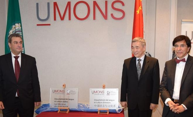 Deux nouveaux masters en traduction anglais-arabe et anglais-chinois à la FTI-EII
