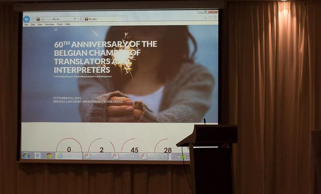 60e anniversaire de la CBTI: des métiers de l'ombre sous les feux des projecteurs