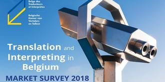 Market Survey Report 2018