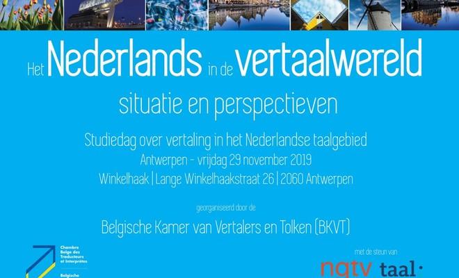 Studiedag 'Het Nederlands in de vertaalwereld: situatie en perspectieven'