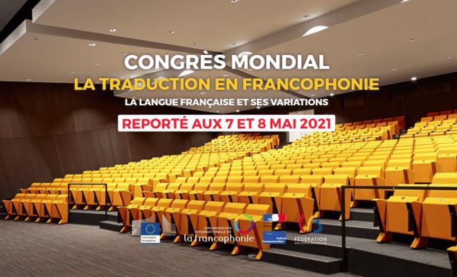 """Report du Congrès mondial """"Traduction en francophonie"""" en 2021"""